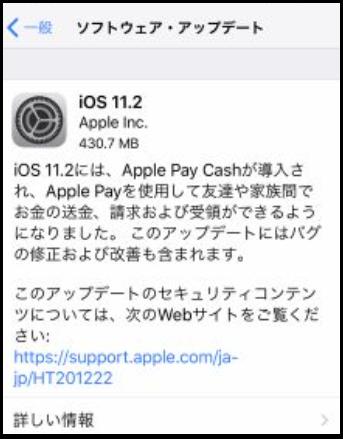 629__iOS11 2_images 001p
