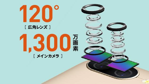 077_ZenFone 4 Max ZC520KL_images 002p