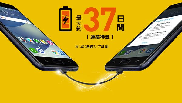 078_ZenFone 4 Max ZC520KL_images 003p