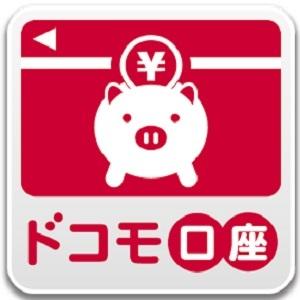 635_docomo maney_logo
