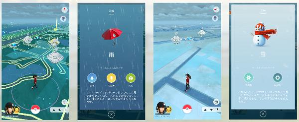 579_Pokemon GO_images 002p