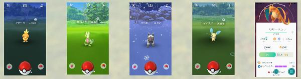 580_Pokemon GO_images 003p