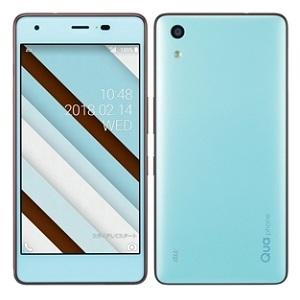 093_Qua phone QZ
