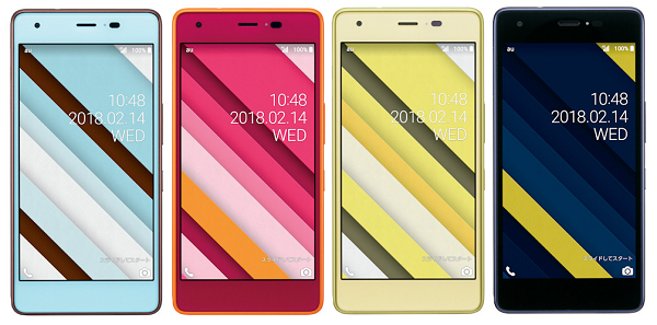 094_Qua phone QZ_images 001p