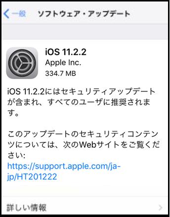 649__iOS11 2 2_images 001p