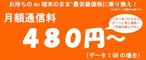 663_aion_images 001
