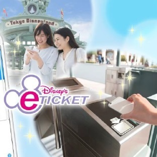 664_Disney e-Ticket
