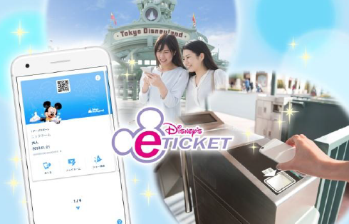 665_Disney e-Ticket_images 001p