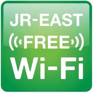 666_JR-EAST FREE Wi-Fi