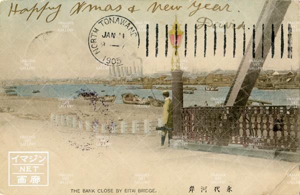 明治の永代橋