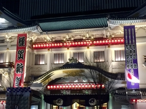 歌舞伎座百三十年 壽 初春大歌舞伎-7