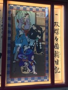 歌舞伎座百三十年 壽 初春大歌舞伎-8