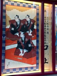 歌舞伎座百三十年 壽 初春大歌舞伎-9