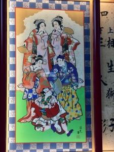 歌舞伎座百三十年 壽 初春大歌舞伎-11