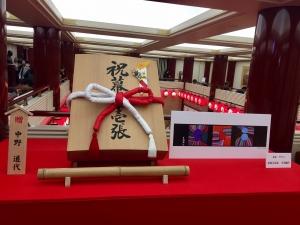 歌舞伎座百三十年 二月大歌舞伎-5