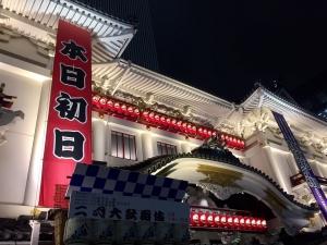 歌舞伎座百三十年 二月大歌舞伎-12