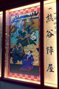 歌舞伎座百三十年 二月大歌舞伎-9