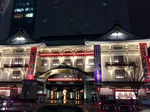 歌舞伎座百三十年 二月大歌舞伎-13
