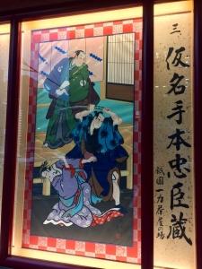 歌舞伎座百三十年 二月大歌舞伎-11