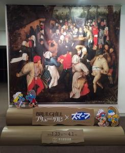 ブリューゲル展画家一族150年の系譜-15