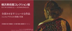 シュルレアリスムの美術と写真-6
