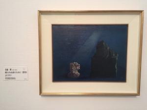 シュルレアリスムの美術と写真-9