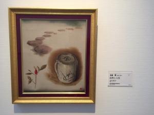 シュルレアリスムの美術と写真-15
