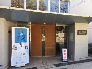 紙の博物館2018−1
