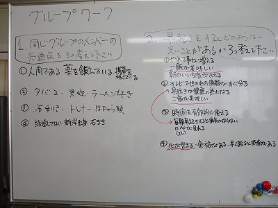 IMG_7293_20180124131616c99.jpg