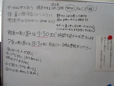 IMG_7377.jpg