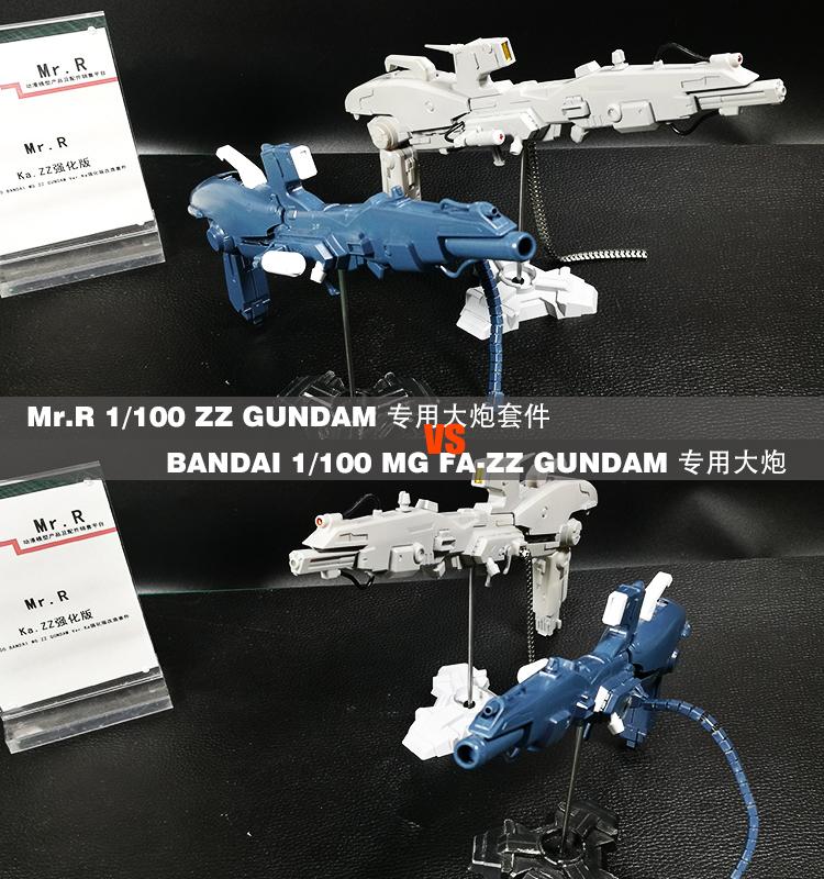 G189_MRR_ZZ_inask_025.jpg