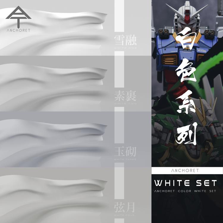 G232_white_inask_027.jpg