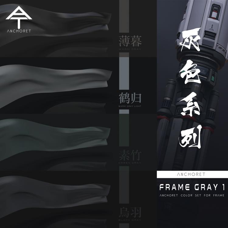 G233_grey_inask_027.jpg