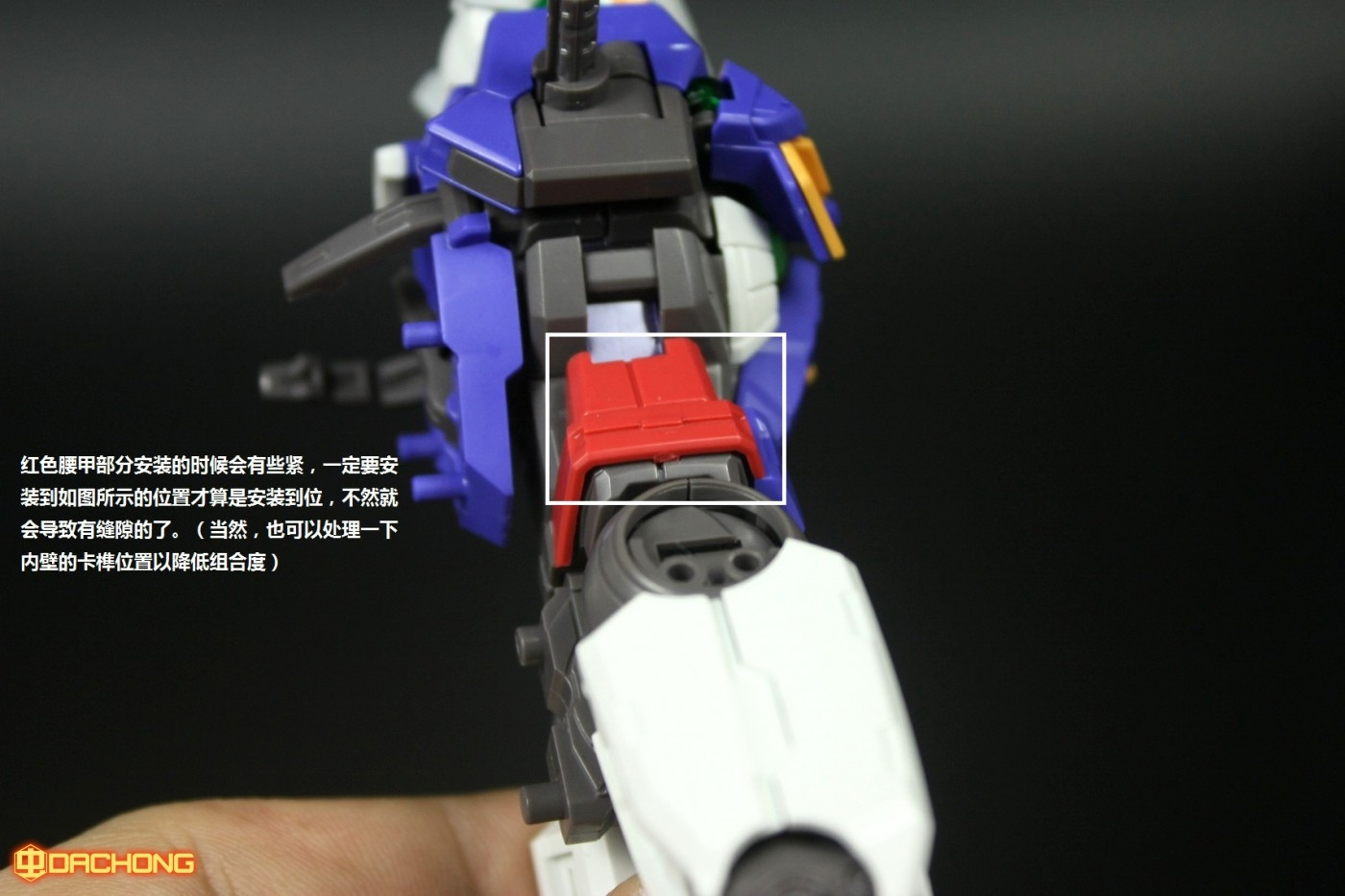 S254_MG_exia_HS_review_inask_046.jpg