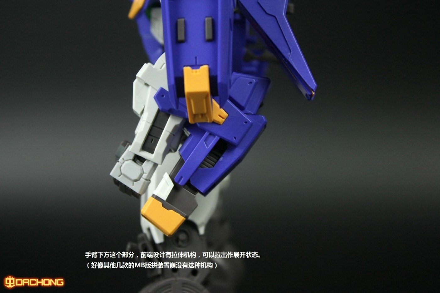 S254_MG_exia_HS_review_inask_056.jpg