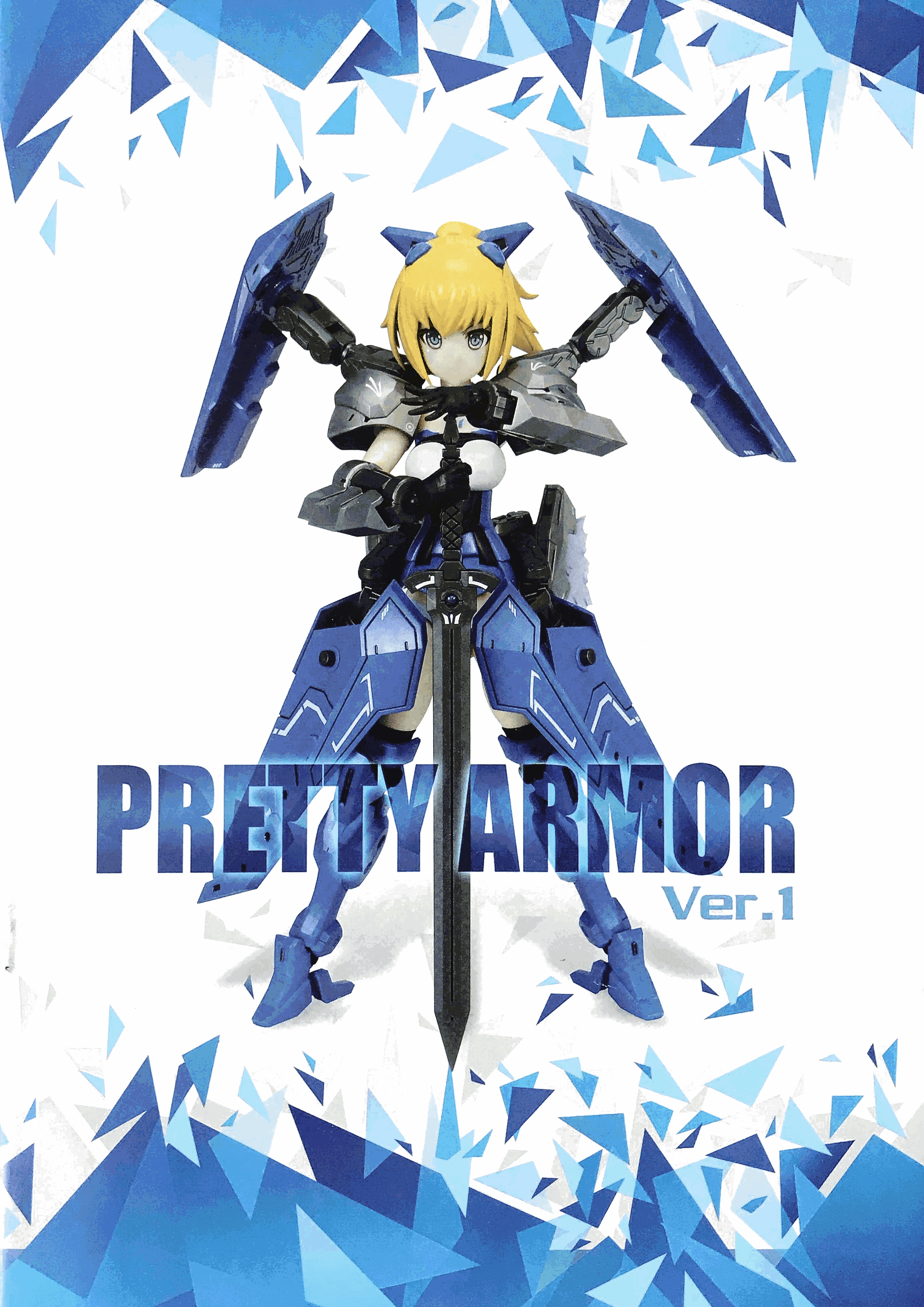 s262_pretty_armor_ver1_1.png