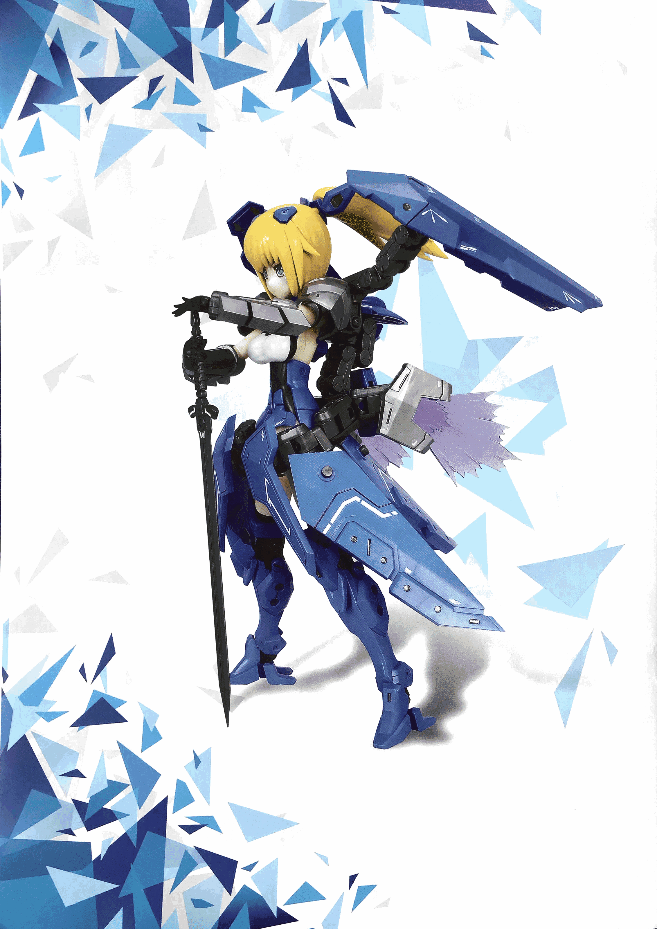 s262_pretty_armor_ver1_16.png