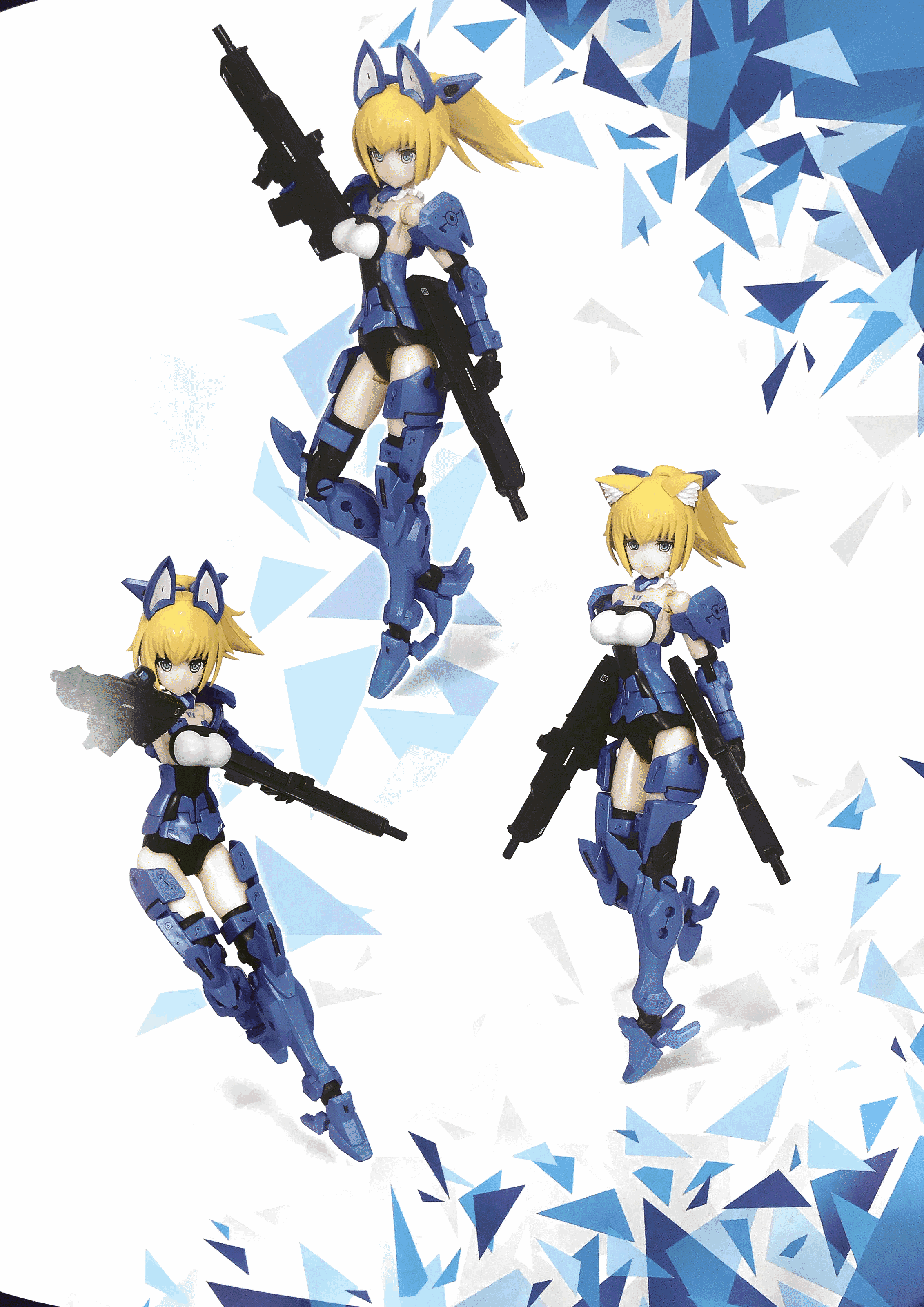 s262_pretty_armor_ver1_17.png