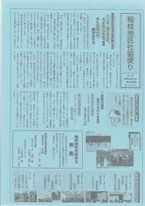 IMG_20171218_0001.jpg