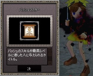 mabinogi_2018_01_17_003.jpg