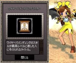 mabinogi_2018_01_18_003.jpg