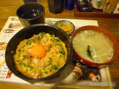 親子丼セット(100円)