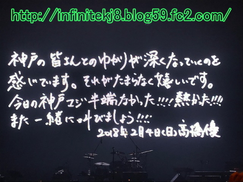 yu02041.jpg