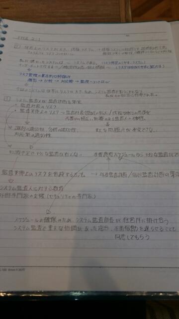 moblog_5a326f40.jpg