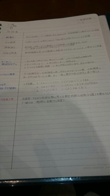 moblog_64dc8475.jpg