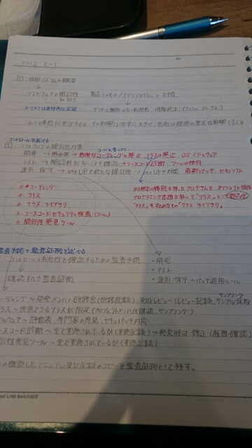 moblog_aa354172.jpg
