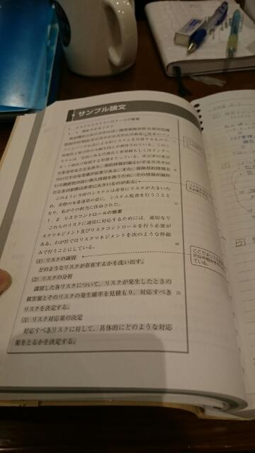moblog_fe216eb4.jpg