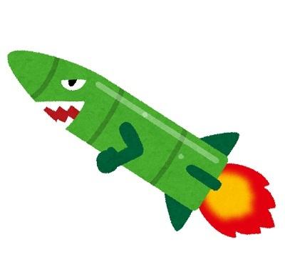 ミサイル自衛隊武器