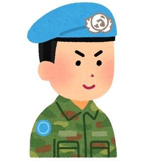 自衛官PKO