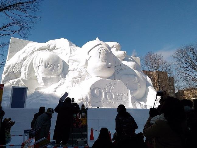 札幌雪まつり大通